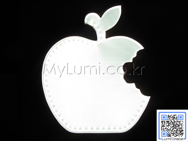 Apple Logo Shining